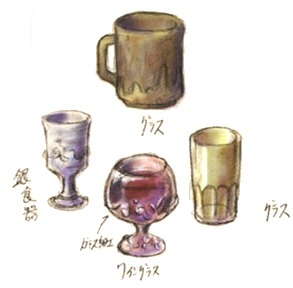 Art designs for cups in FFIX